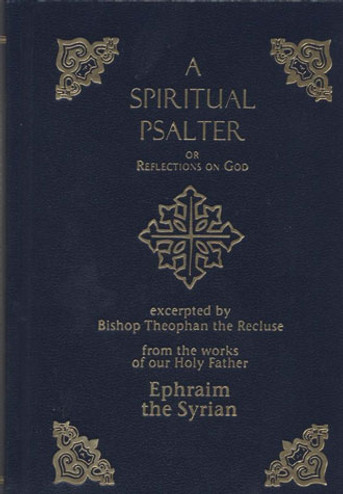 Spiritual Psalter of Saint Ephraim, The