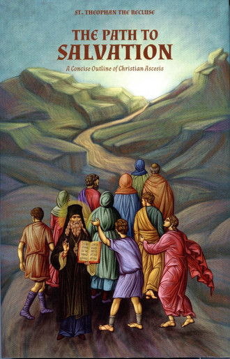 The Path to Salvation - A Concise Outline of Christian Ascesis