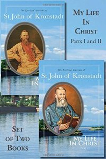 My Life in Christ (PB) 2 Volume Set