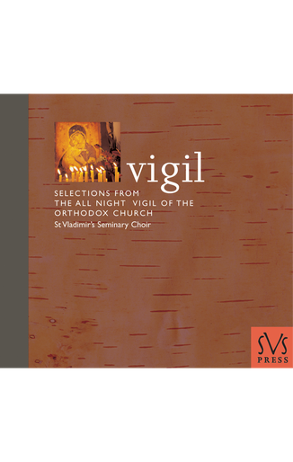 Vigil [CD]