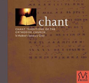 Chant [CD]