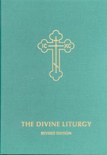 Divine Liturgy, The [hardcover] (music book)