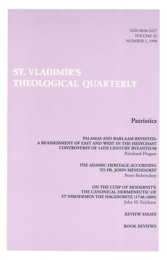 St Vladimir's Theological Quarterly, vol. 42, no. 1 (1998)