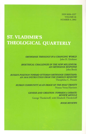 St Vladimir's Theological Quarterly, vol. 46, no. 4 (2002)