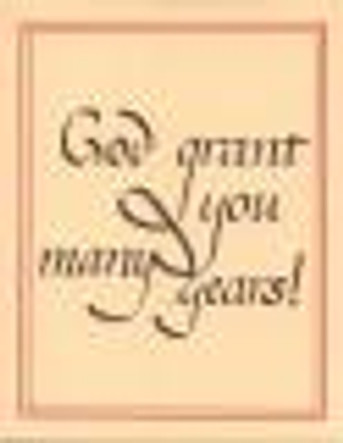 HM-402 God Grant You Many Years Card