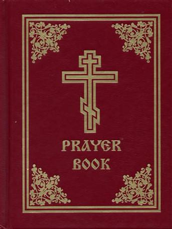 Jordanville Prayer Book [hardcover]