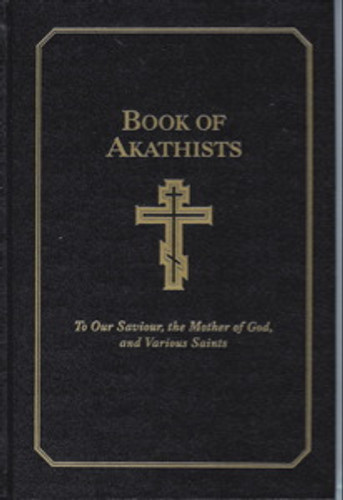 Book of Akathists, vol. 1