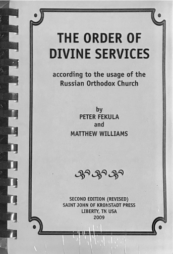 The Order of the Divine Services