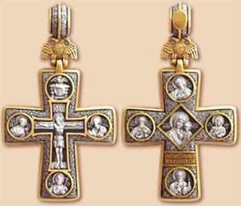 St Petersburg Cross