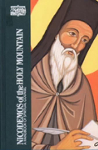 Nicodemos of the Holy Mountain: A Handbook of Spiritual Counsel