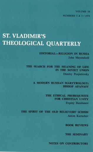 St Vladimir's Theological Quarterly, vol. 18, no. 2-3 (1974)
