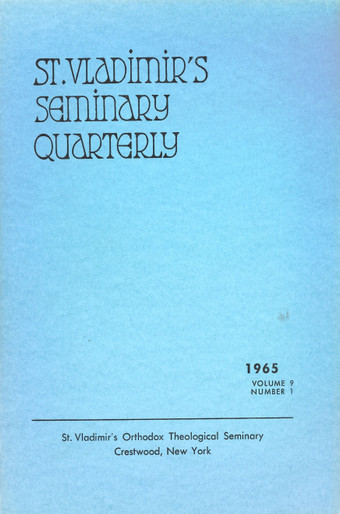 St Vladimir's Theological Quarterly, vol. 9, no. 1 (1965)