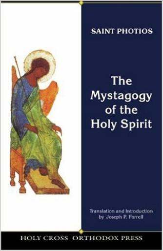 The Mystagogy of the Holy Spirit