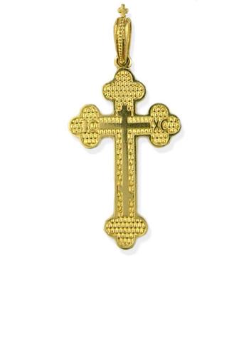 Cross 14K Gold,  St Vladimir Style, Small - Engraved