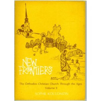 New Frontiers: The Orthodox Christian Church Through the Ages - Vol. II
