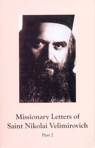 A Treasury of Serbian Orthodox Spirituality, Volume VII: Missionary Letters, Part 2