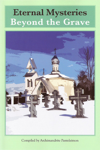 Eternal Mysteries Beyond the Grave
