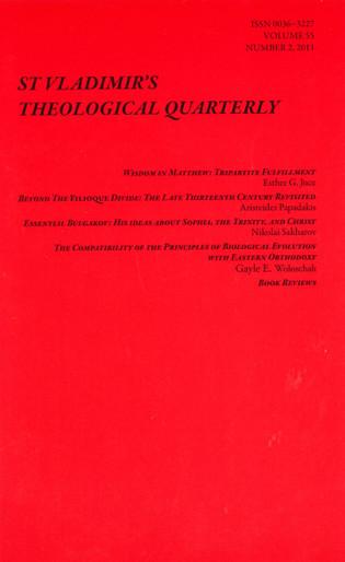St. Vladimir's Theological Quarterly, Vol. 55, no. 2 (2011)