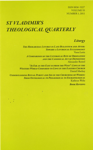 St. Vladimir's Theological Quarterly, Vol. 55, no. 1 (2011)