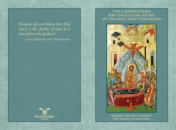 The Lamentations for the Falling Asleep of the Most Holy Theotokos