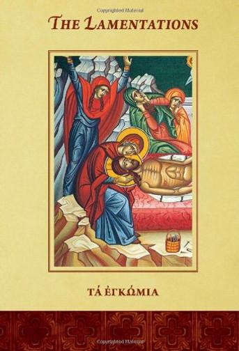 The Lamentations