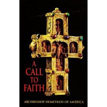 A Call to Faith