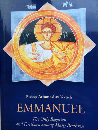 Emmanuel: The Only Begotten and Firstborn Among Many Brethren