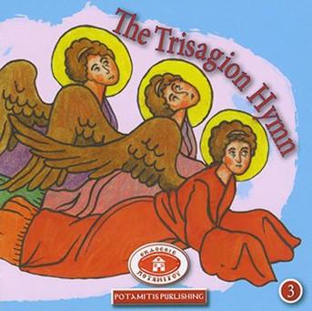 The Trisagion Hymn, Paterikon for Kids 3