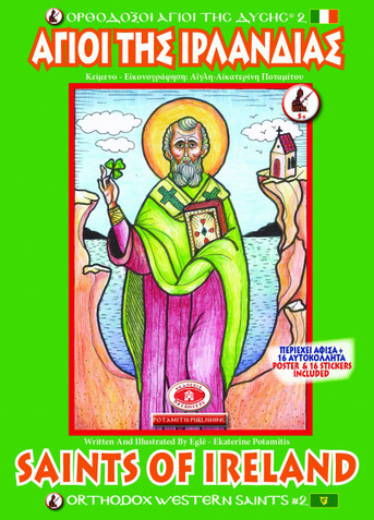 Saints of Ireland, Coloring Book for Children wth Stickers and Poster, Gk/Eng