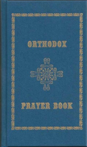 Orthodox Prayer Book - New Varatic Publishing