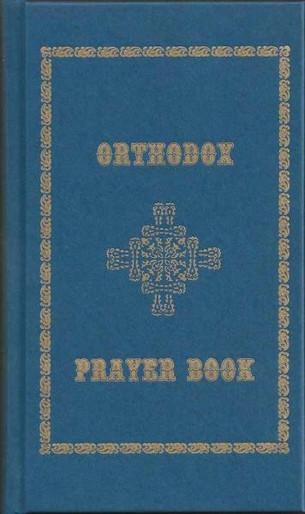 Orthodox Prayer Book - New Varatic Publishing