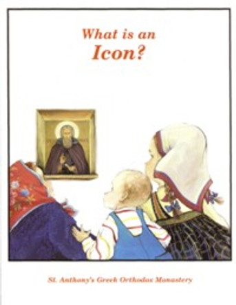What is an Icon