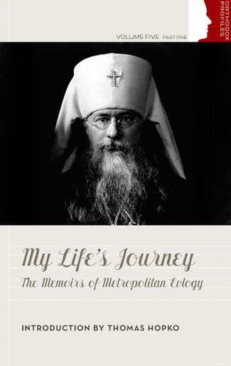 My Life's Journey: The Memoirs of Metropolitan Evlogy (2 Vol. Set)