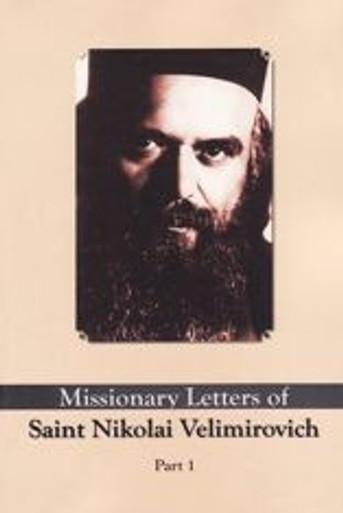A Treasury of Serbian Orthodox Spirituality, Volume VI: Missionary Letters, Part 1