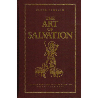 The Art of Salvation by Edler Ephraim