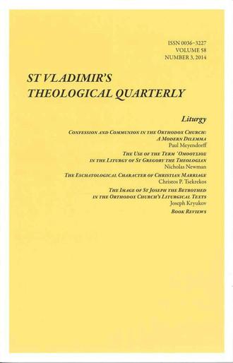 St. Vladimir's Theological Quarterly, Vol. 58, no. 3 (2014)