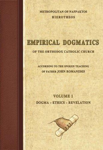Empirical Dogmatics According to Fr. John Romanides, Volume 1: Dogma, Ethics, Revelation