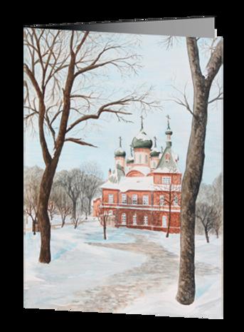 Christmas Cards - Puhtitsa Dormition Convent, Winter Stillness