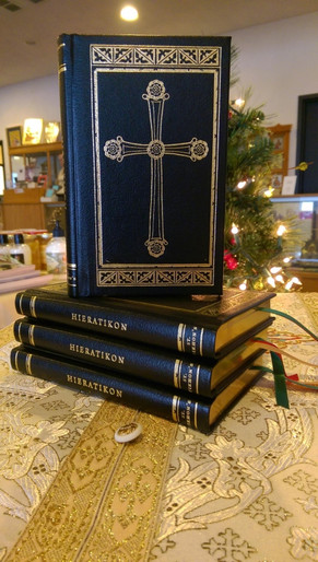 Hieratikon - Office Book for Priest and Deacon
