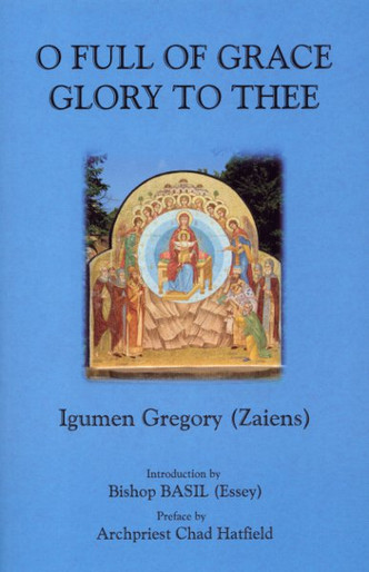 O Full of Grace Glory to Thee