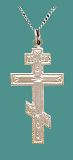 """Cross SS w/18"""" Chain - Med. 3 Bar w/Engraving"""