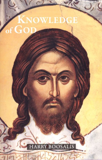 Knowledge of God - Ancient Spirituality of the Christian East