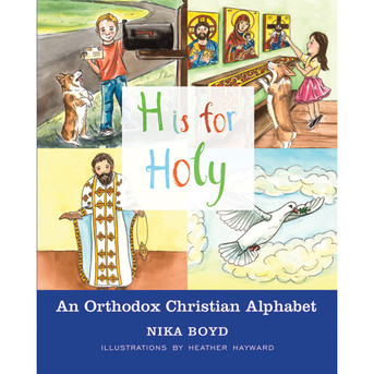 H is for Holy - An Orthodox Christian Alphabet