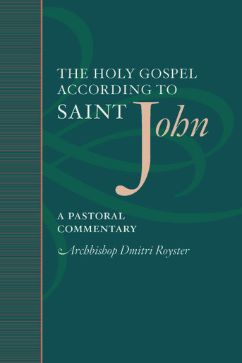 The Holy Gospel According to Saint John: A Pastoral Commentary