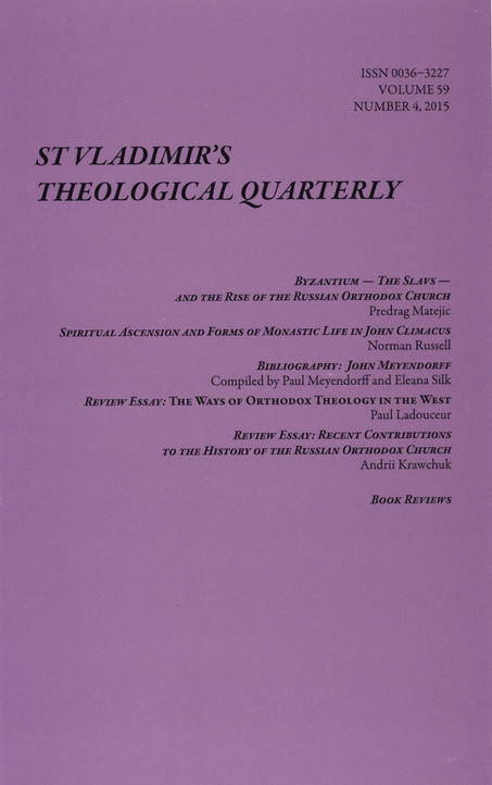 St. Vladimir's Theological Quarterly, Vol. 59, no. 4 (2015)