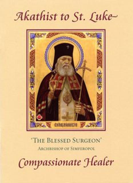 Akathist to St. Luke the Compassionate Healer