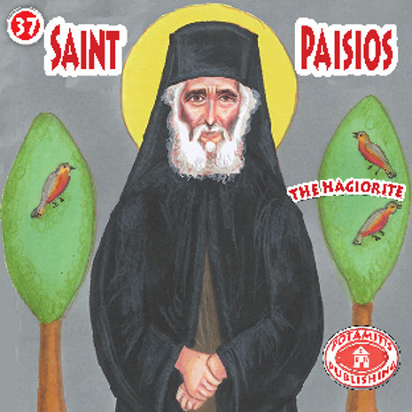 Saint Paisios the Hagiorite, Paterikon for Kids 37