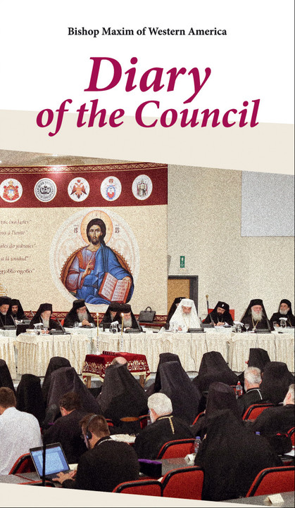 Diary of the Council