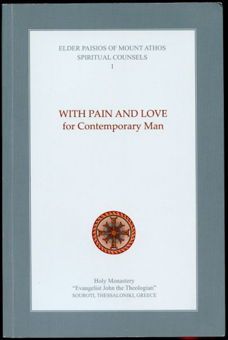 Spiritual counsels of the Elder Paisios - With Pain and Love