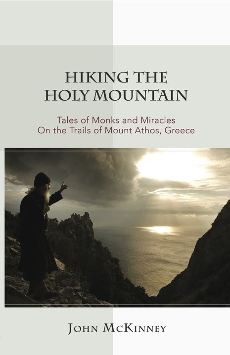 Hiking the Holy Mountain